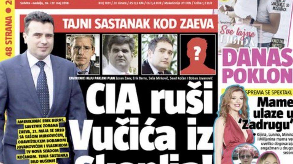 Politika, Beogradski glas